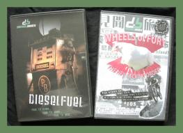 DVD Combo Set: Dieselfuel & Wheels of Fury