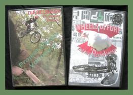 DVD Combo Set: PD Vol. 2 & Wheels of Fury